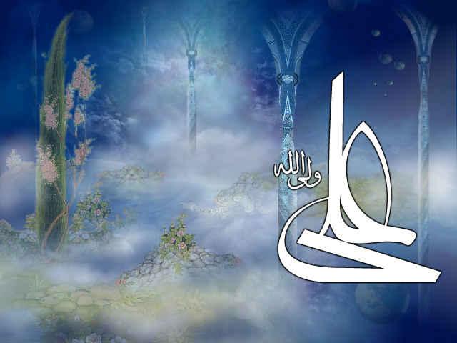 fjärde kalifen