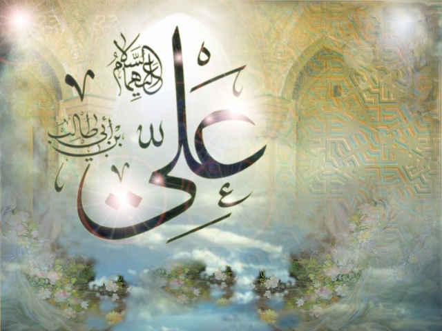 Imam_Ali_3.jpg