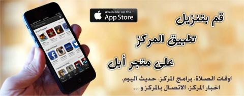 applikation_ar.png