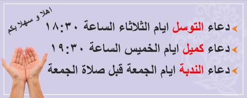 banner_dua_sabet_ar.png