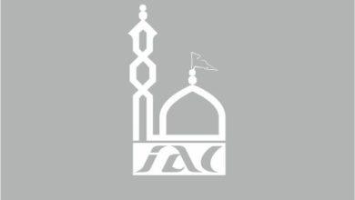 Photo of حول السجاد الکبیر في مرکز الامام علي (ع) الاسلامي