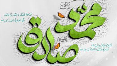 تصویر ولادت رسول اکرم (ص) و امام صادق (ع) 2019