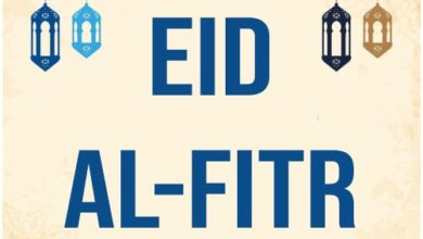 Photo of Eid Al-fitr 2020