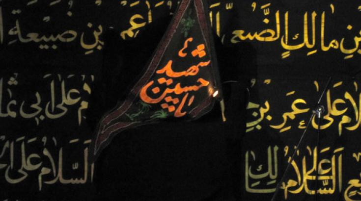 Imam Al Mahdi (A)