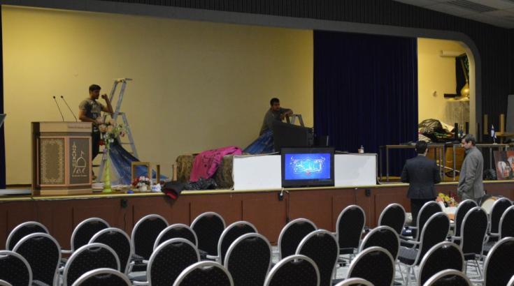 Förberetelse av Korantävlingen 2014