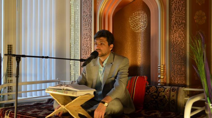 En kväll med Koranen - Ramadan 1433