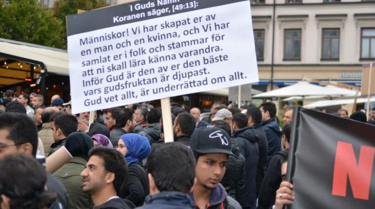 Manifestation mot kränkning av Profeten Muhammed (S) - Östermalmstorg