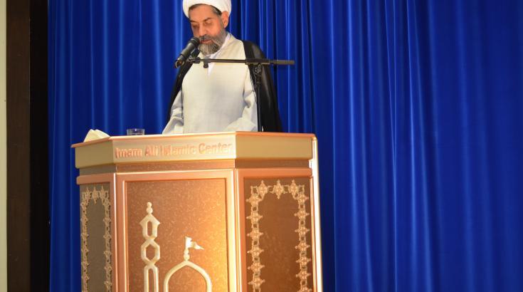 Minnet av Imam Mahdis årsfödelsedag - Stockholm 2012